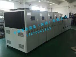 超声波冷水机组BS-100A本森智能厂家供应 1
