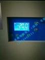 超声波冷水机组BS-100A本森智能厂家供应 2