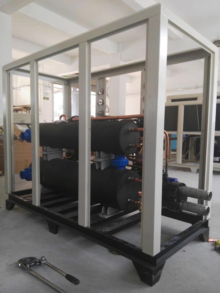 反应釜专用冷冻机组BS-300W 1