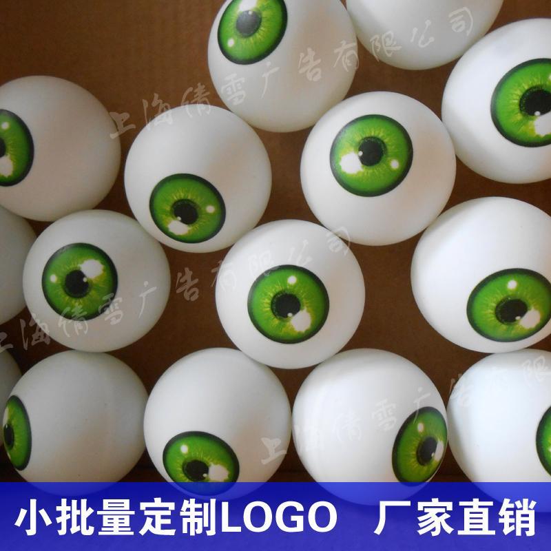 定製乒乓球可印logo 3