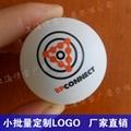 定製乒乓球可印logo 2