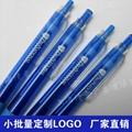 定制按动可擦笔中性笔免费印刷logo 2