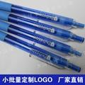定制按动可擦笔中性笔免费印刷logo 4