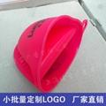可印logo硅膠手套隔熱防燙防滑 2