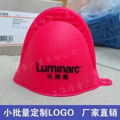 可印logo硅胶手套隔热防烫防滑