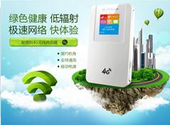 新品熱銷爆款三網通4G隨身無線路由器高端禮品