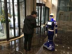 蓝豆人脸识别多功能机器人