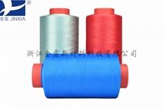 DTY polyester yarn fancy