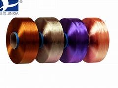 FDY flat colored yarn po