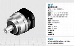 供应台湾精锐广用行星齿轮减速机AE070