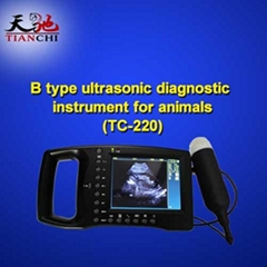 TIANCHI B Type Ultrasound Scanner TC-220 Manufacturer in GA