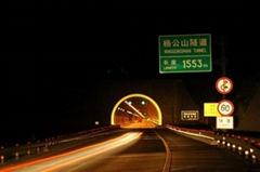 廠家批發匯勝化工隧道反光漆