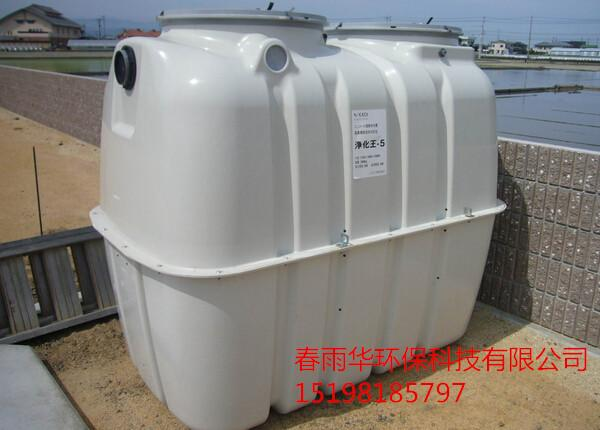 春雨華環保小型淨化槽一體化污水處理設備 1