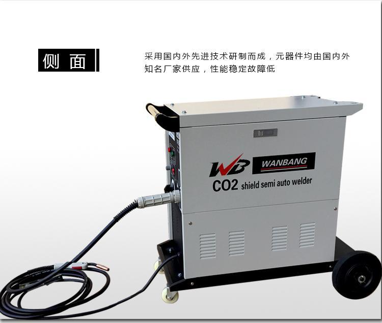 供應大功率汽車專用電焊機 1