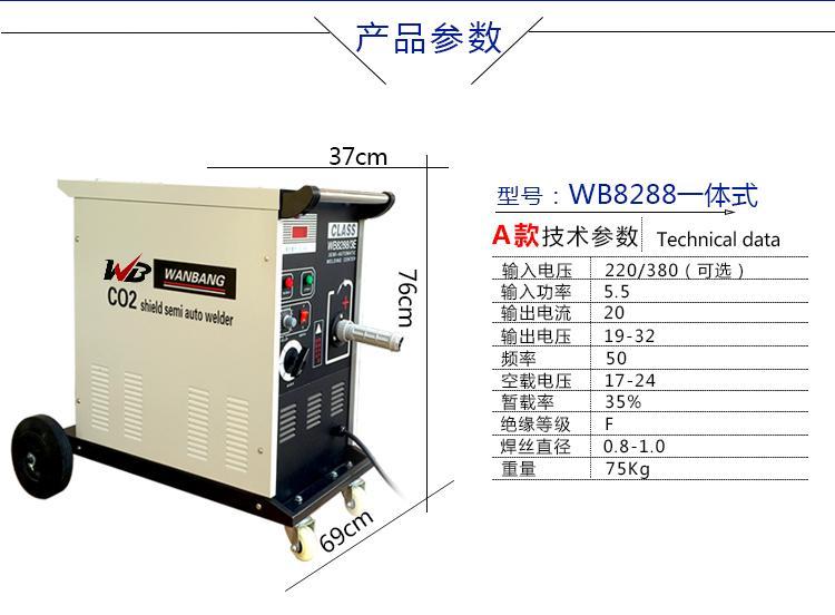 供應大功率汽車專用電焊機 2