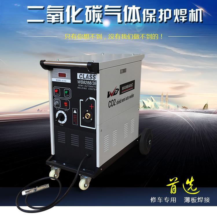 供應大功率汽車專用電焊機 3