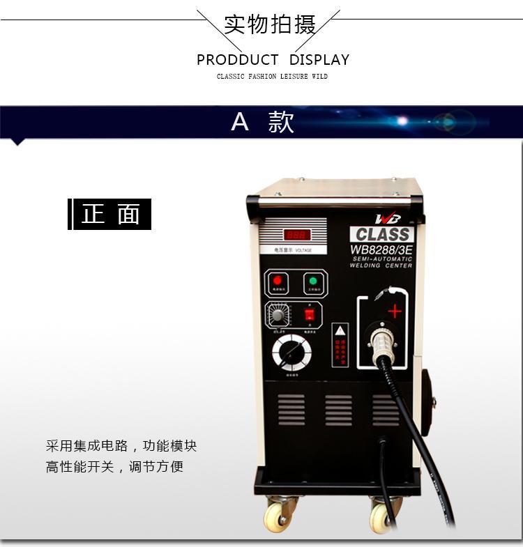 供應大功率汽車專用電焊機 4