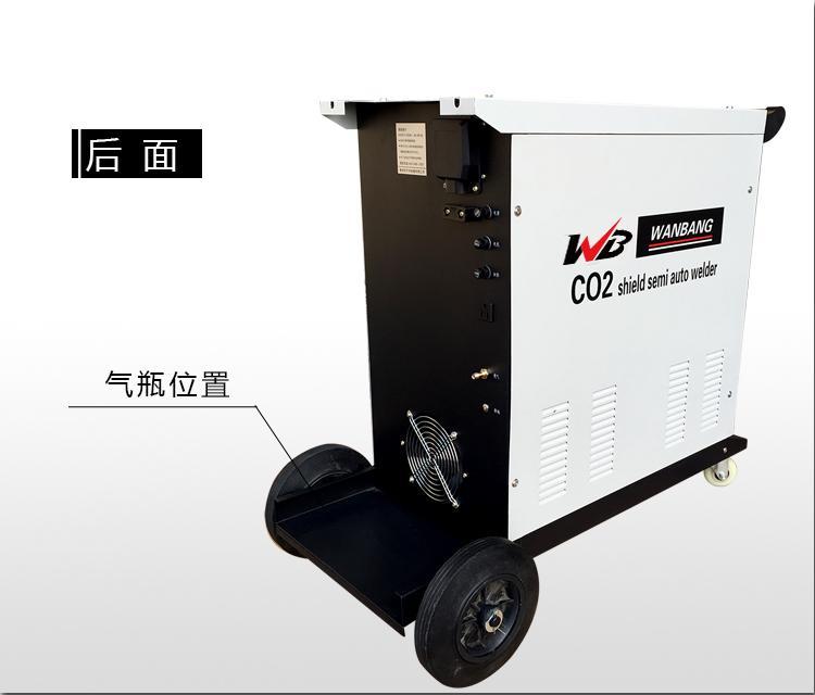 供應大功率汽車專用電焊機 5