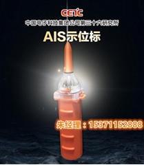 VAS9網位儀 漁網浮標定位儀