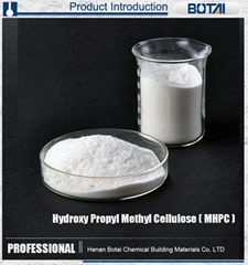 products HPMC chemicals used China cellulose ether hpmc construction