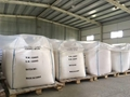 construction china factory accelerator 98% min feed additive calcium formate 2