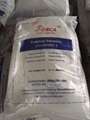 construction china factory accelerator 98% min feed additive calcium formate 3