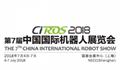 SIAS2018上海國際工業自動化暨機器人展覽會 1