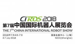 SIAS2018上海國際工業自動化暨機器人展覽會