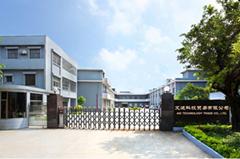 惠州市艾迪科技贸易有限公司