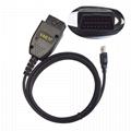 VAG COM 17.1.3 VAGCOM 17.1.3 HEX CAN USB