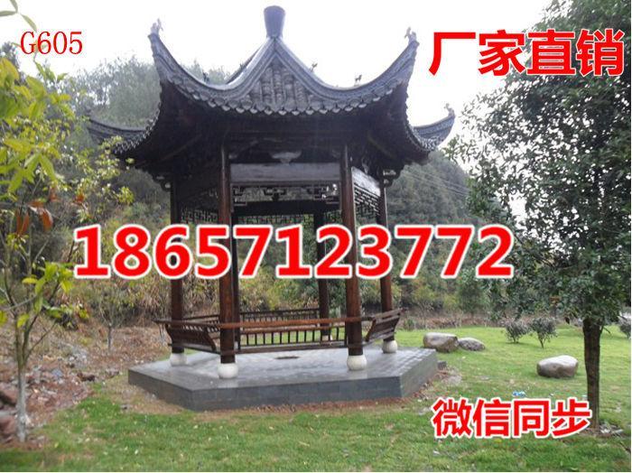 古建凉亭   户外防腐 3