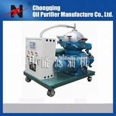 High quality Centrifugal Vacuum Oil Purifier for regeneration lubrication
