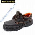Rubber safety shoes 2