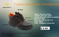 Cheap safety shoes in China 2
