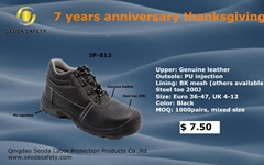 Best selling ankle safety shoes