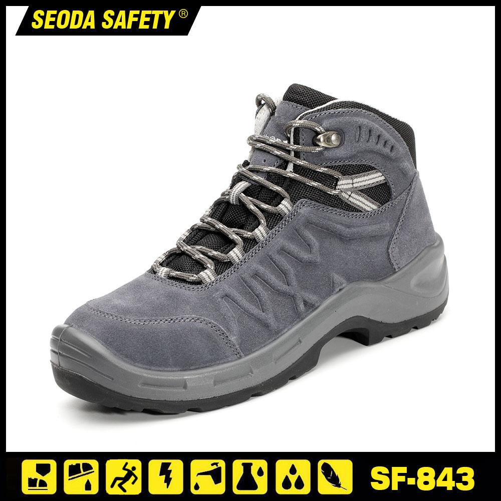 Suede Leather PU Safety Boot with New Design Sole 3