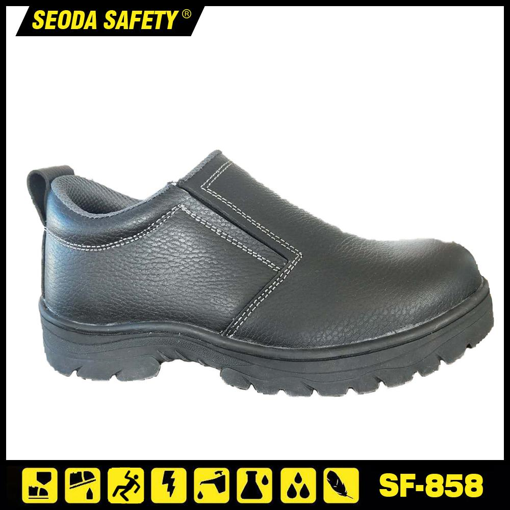 Kitchen Anti Slip Embossed Leather Safety Shoes for Chef 2