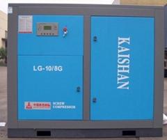 10 cubic LG standard type screw air compressor of Kai Shan