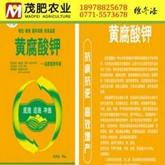 68%有机质农业有机肥料黄腐酸钾