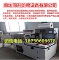 l型全自動封切機熱收縮膜包裝機