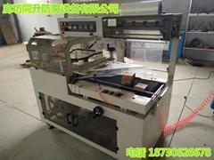 河南厂家直销L型封切机全自动热收缩封膜机