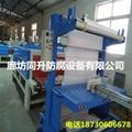 福建廠家批發全自動岩棉板薄膜塑封機  3