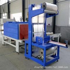 厂家现货供应全自动袖口式旋转式热收缩包装机