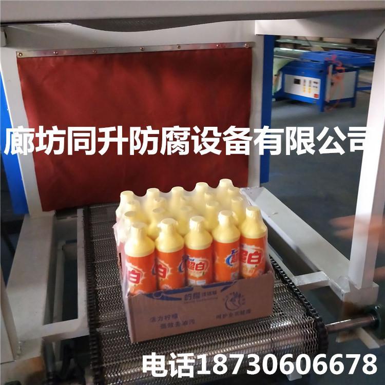 厂家现货供应全自动袖口式旋转式热收缩包装机 2