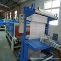 长期供应各种保温板才热收缩包装机  1