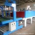 长期供应各种保温板才热收缩包装机  2