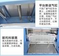 长期供应各种保温板才热收缩包装机  4