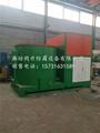 北京现货供应环氧耐高温玻璃鳞片防腐漆 1