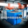 北京現貨供應環氧耐高溫玻璃鱗片防腐漆 2