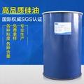 vinyl silicone oil